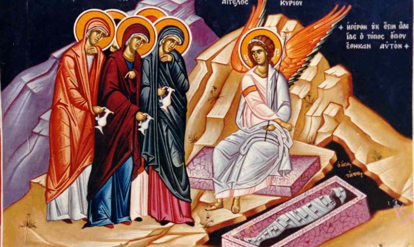 """The Agape Vespers Gospel and the """"Language"""" of Creation"""